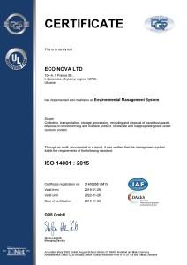 Сертифiкат_ISO_14001